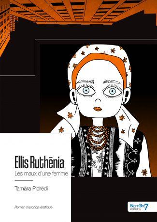 Ellis Ruthēnia